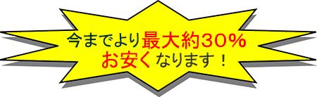 fuki01